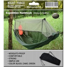 EXPEDITION HAMMOCK (MOSQUITO NETTING)