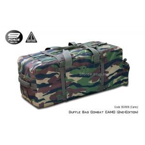 Duffle Bag Combat CAMO (V2.0)