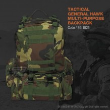 TACTICAL GENERAL HAWK MULTI-PURPOSE BACKPACK - BG1525