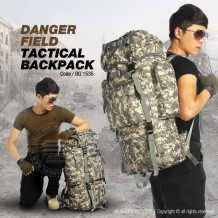 DANGER FIELD TACTICAL BACKPACK - BG1535
