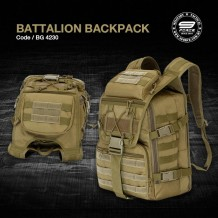 BATTALION BACKPACK - BG4230