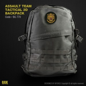 ASSAULT TEAM TACTICAL 3D BACKPACK - BG770