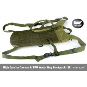 3L Outdoor Sports Canvas & TPU Hydration System Bladder Water Bag Backpack Army Green (BG956)
