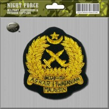 CAPBADGE Officer Peak Cap Wataniah