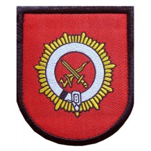 Formation Patch 1 Brigade