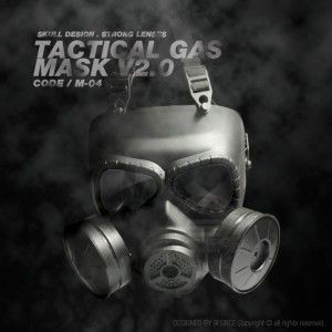 TACTICAL GAS MASK V2.0 - M-04