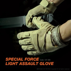 SPECIAL FORCE LIGHT ASSAULT GLOVE - GF399