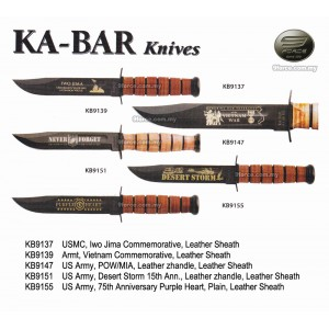 KA-BAR USMC Vietnam Commemorative (Made in USA)