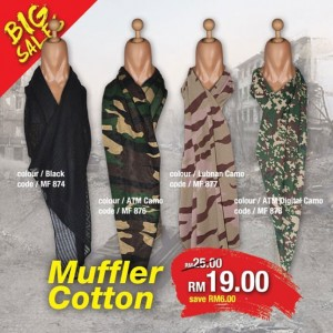 TACTICAL MUFFLER COTTON