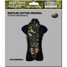 Tactical Muffler Cotton ATM (Jungle Camo)