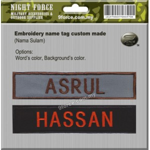 Name Tag Custom Made (Nama Sulam) with velcro, Military Spec.