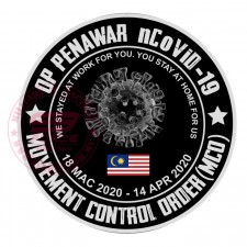 Movement Control Patch (MCO) PATCH for Malaysia. 3 inch. OPS black