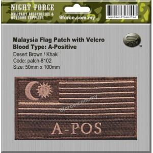 "Malaysia flag blood type combat patch, come with velcro, 2 tones, Desert brown, ""A-POS"" - PATCH8102"