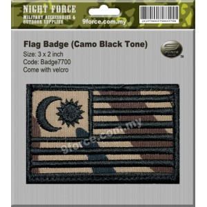 Malaysia Flag, patch, come with velcro - PATCH7700