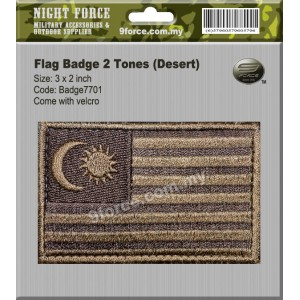 Malaysia flag combat patch, come with velcro, 2 tones - badge7701