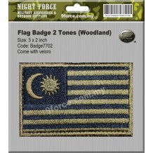 Malaysia flag, 2 tones combat patch, come with velcro, Fialate green - PATCH7702