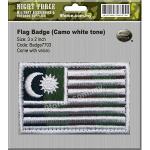 Malaysia Flag, patch, come with velcro - PATCH7703