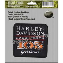 Harley Davidson Patch - PATCH2002