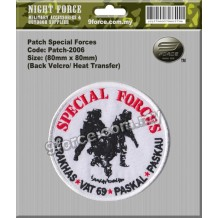 Patch Special Forces - PATCH2006