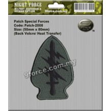 Patch Special Forces - PATCH2008