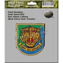 Patch Gerakhas - PATCH2010