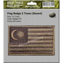 Flag Badge 2 Tonee (Desert) - PATCH7701