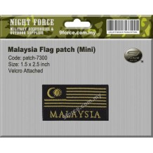Malaysia Flag Patch(Mini) - patch7300