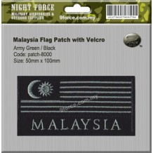 MILITARY MALAYSIA FLAG PATCH (WORDING) - PATCH8000