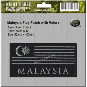 "Malaysia flag combat patch, come with velcro, 2 tones, fiolate green, ""MALAYSIA"""