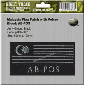 MILITARY MALAYSIA FLAG PATCH (WORDING: AB-POS) - PATCH8001