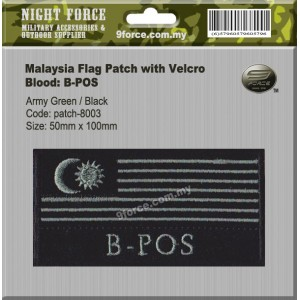 "Malaysia flag blood type combat patch, come with velcro, 2 tones, fiolate green, ""B-POS"" - PATCH8003"