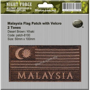"Malaysia flag combat patch, come with velcro, 2 tones, Desert brown, ""MALAYSIA"" - PATCH8100"