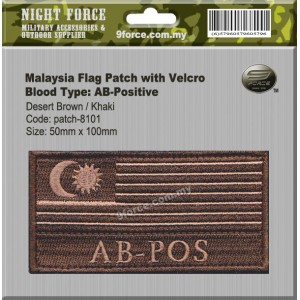 "Malaysia flag blood type combat patch, come with velcro, 2 tones, Desert brown, ""AB-POS"" - PATCH8101"