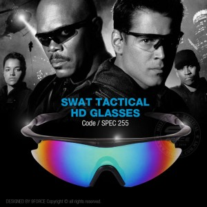 SWAT TACTICAL HD GLASSES - SPEC255