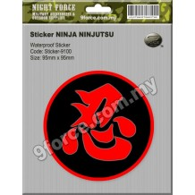 Sticker - NINJA NINJUTSU - STICKER-9100M