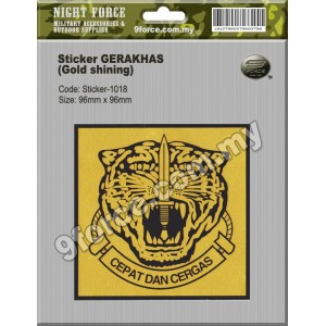 STICKER GERAKHAS (SHINING GOLD) - STICKER1018