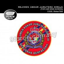 Sticker Car Wind Sreen Rejimen Askar Jurutera Diraja - Sticker7006