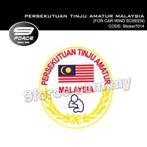 Sticker Car Wind Screen Persekutuan Tinju Amatur Malaysia - Sticker7014
