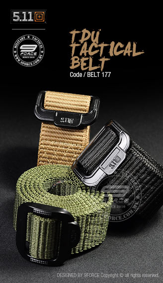 TDU TACTICAL BELT - BELT177