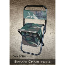 Safari Chair (Folding) - SC760