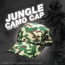 JUNGLE CAMO CAP - CAP323