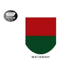 Backing Beret / Pelapik Wataniah