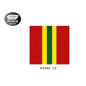 Backing Beret / Pelapik Ramd 25