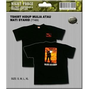 T-shirt short sleeve - Hidup Mulia atau Mati Syahid