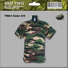 T-shirt camo S/S