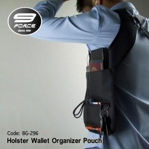 Holster Wallet Organizer Pouch - BG296