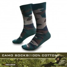 CAMO SOCKS(100% COTTON) - SH100
