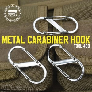 METAL CARABINER HOOK - TOOL490